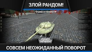 Ground War Tanks - Инспекция игр №16