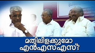 'Women Wall' Will Create Sectarianism, Pinarayi Speaking With An Air Of Arrogance: NSS | SPT  Part 2