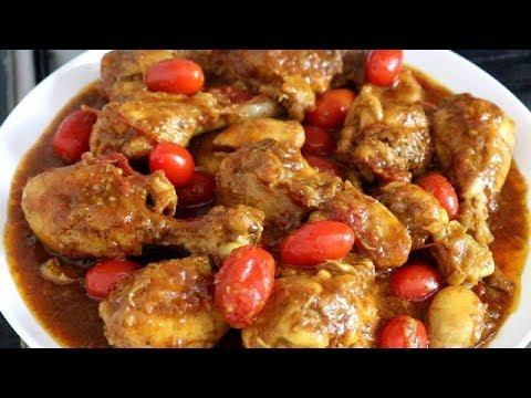 Chicken Drumstick Kebab Degi کباب دیگی ران مرغ