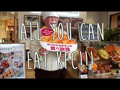 all you can eat kfc fried chicken buffet in osaka japan