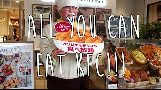 ALL YOU CAN EAT KFC! Fried Chicken Buffet in Osaka, Japan ~ ケンタッキー食べ放題