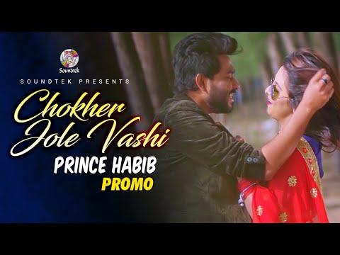 Chokher Jole Vashi   চোখের জলে ভাসি   Prince Habib   Promo   Soundtek