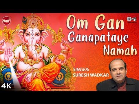 Om Gan Ganapataye Namah With Lyrics | Suresh Wadkar | Lord Ganesh Songs | Ganesh Mantra