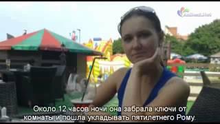 Смерть глухой Эльвиры на турбазе