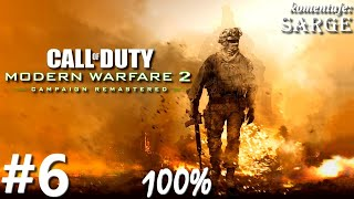 Zagrajmy w Call of Duty: Modern Warfare 2 Remastered PL (100%) odc. 6 - Gułag