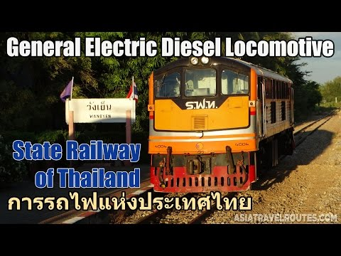 General Electric Diesel Locomotive การรถไฟแห่งประเทศไทย