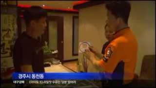 [대구MBC뉴스] 화재보험 가입 의무화, 과태료 부과