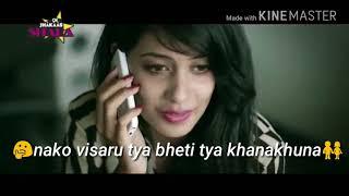 whatsapp status 30 second| Mazya Mana | New Marathi Song abhi bhalekar status video remix