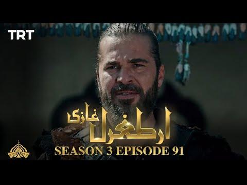Ertugrul Ghazi Urdu | Episode 91| Season 3