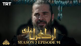 Ertugrul Ghazi Urdu | Episode 91| Season 3