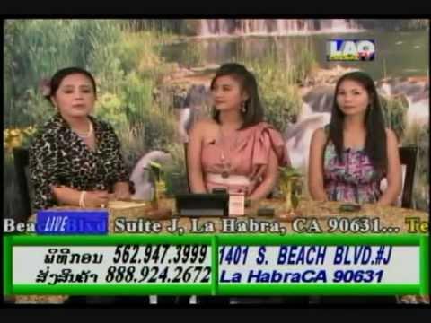 B House at Lao Champa TV USA
