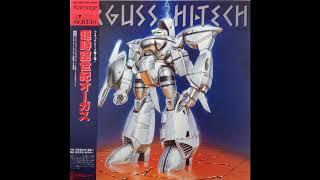 "Taken from the LP-only ""Orguss Hi-Tech"" rearrangement album. Composed by Kentaro Haneda & arranged by Yoshimasa Tomita."