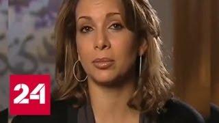 Смотреть видео Бегство принцессы: оскорбленный предательством шейх пишет грустные стихи - Россия 24 онлайн