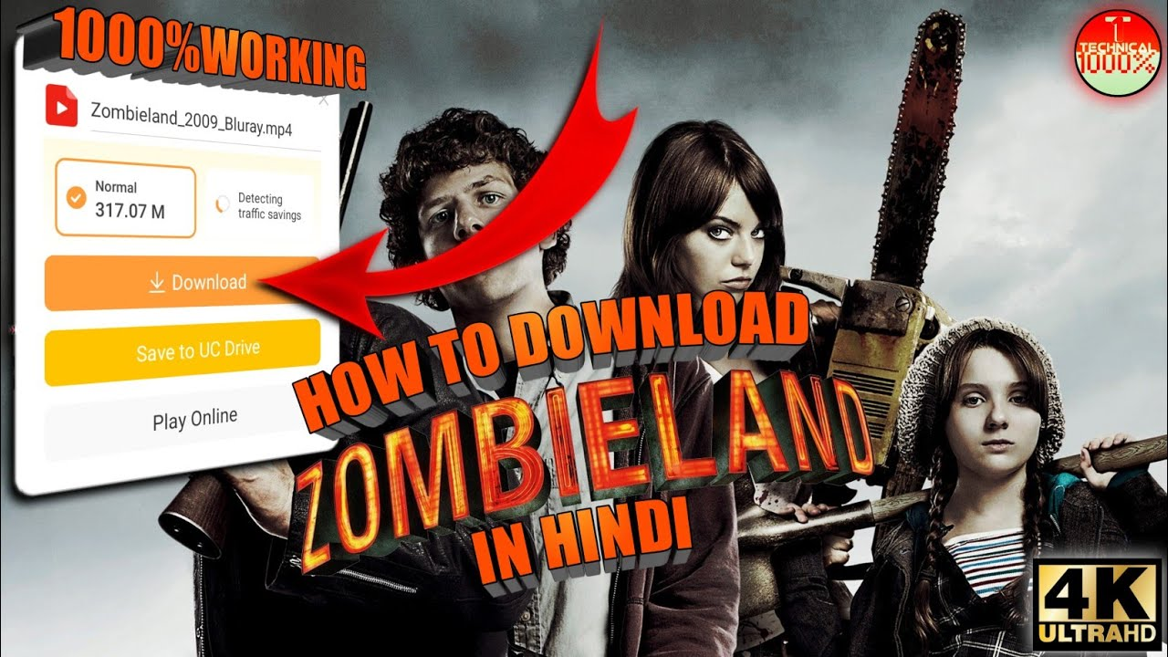Download How to Download ZOMBIELAND 2009 full movie in Hindi | Technical 1000% presents