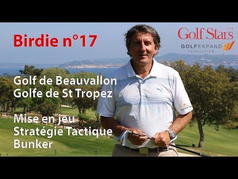 Série Birdie n°17 - Golf de Beauvallon - Cours de Golf en situation
