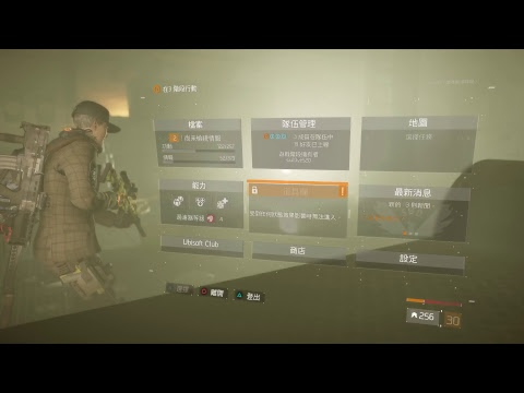 stuart1024 division gameplay