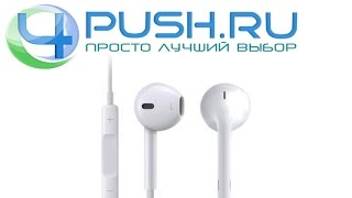 Наушники Apple EarPods(, 2014-11-12T08:36:00.000Z)
