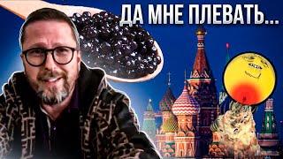Съезжу-ка я в Россию