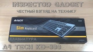 Обзор бюджетной клавиатуры A4 TECH KD-300