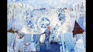 Роскошное оформление свадьбы от Alana Show