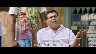 Ivan Thanthiran - Trailer