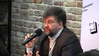 «Стол», лекторий «1917», Кирилл Александров. От патриотизма до революции