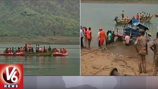 AP CM Chandrababu Naidu Visits Boat Capsize Spot | Vadapalle | V6 News