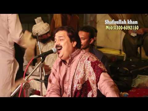 mare wenri jay napi aa by shafa ullah khan rokhri
