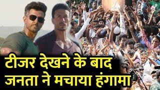 War Movie Teaser Public Reaction on Social Media | Hit or Flop | Hrithik Roshan, Tiger Shroff