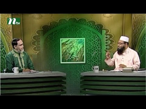 Apnar Jiggasa | Friday Live Episode 467 l Islamic Talk Show - Religious Problems and Solutions