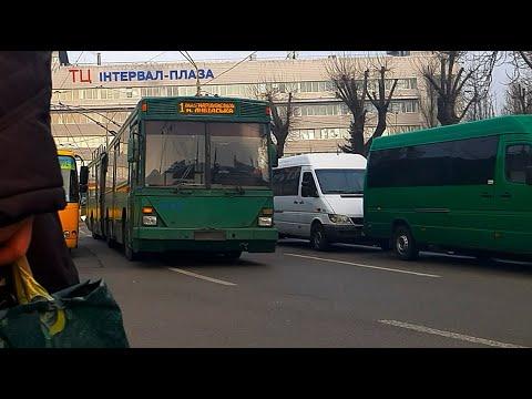 Тролейбус Київ 12.03 #1122, маршрут №1.Київ//Trolleybus Kiev 12.03 #1122, Line №1,Kyiv