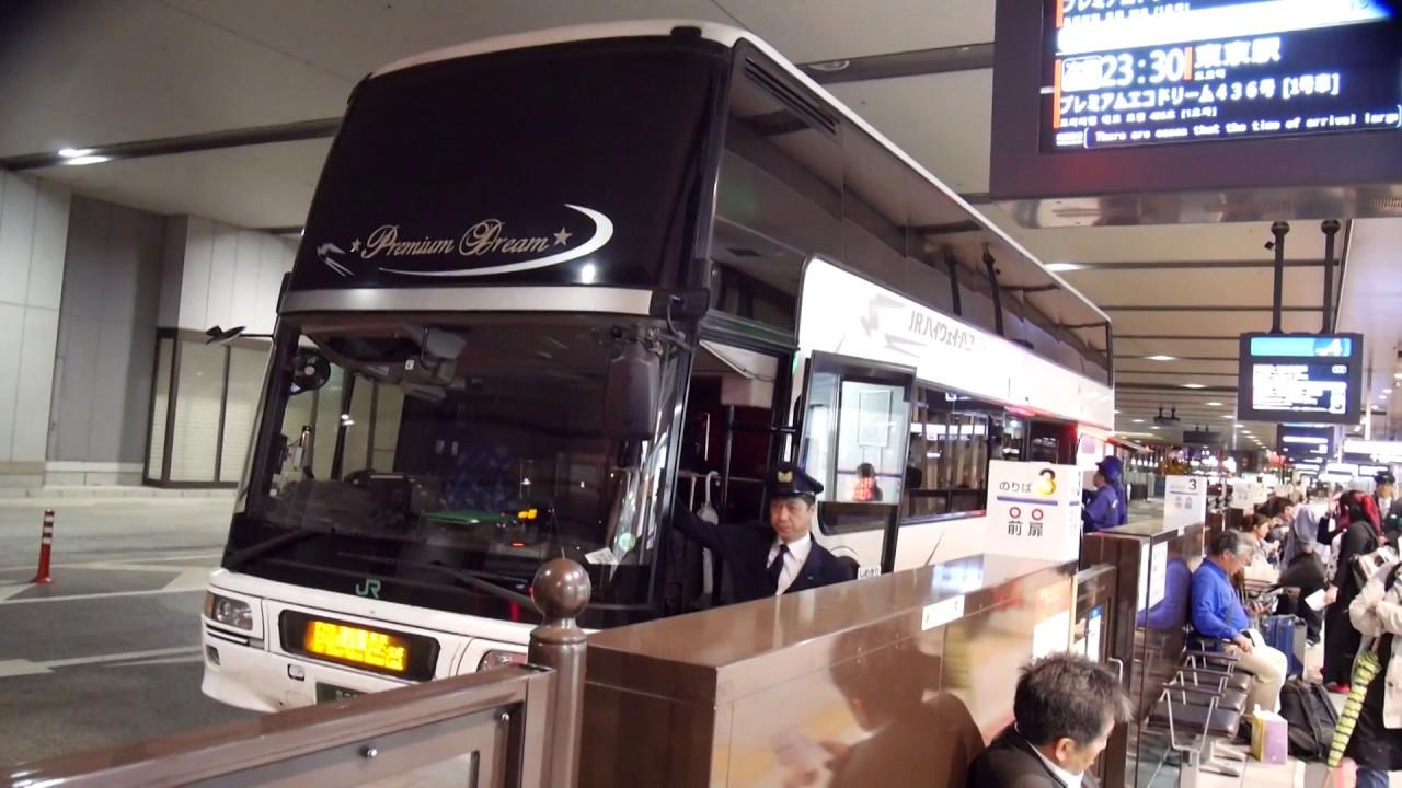 大阪 東京 バス 夜行