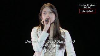「Hello! Project 2020 〜The Ballad〜」 December 6, 2020 Start 14:30・Zepp Tokyo - Digest -