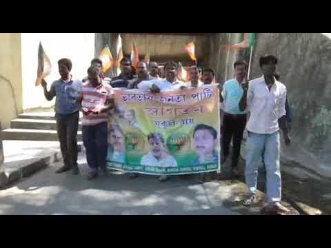 BJP posters around Kanchrapara to welcome Mukul Roy
