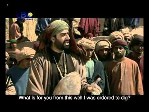 Qamar Bani Haashim 01 P1