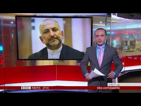 BBC Pashto TV Naray Da Wakht 27 May 2018