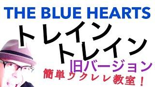 初心者Ver 2:24 ・かっこいいVer 10:38 2018/11/15リリース!ガズのCD「...