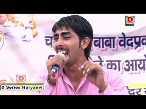भाई को मरवा कर एक भाई किस तरह पछताया || SANJAY SHARMA || D SERIES HARYANVI ||