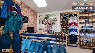 родео - джинсовый магазин