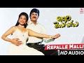 Allari Mogudu Songs - Repalle Malli Murali -  Mohan Babu, Ramya krishna, Meena | Telugu Old Songs