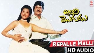 Allari Mogudu Songs Repalle Malli Murali Mohan Babu Ramya krishna Meena Telugu Old Songs