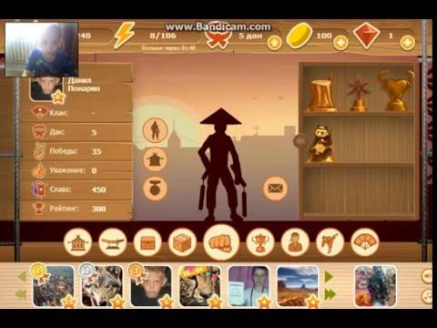 Скачать Игру Бой С Тенью На Компьютер Через Торрент - фото 2