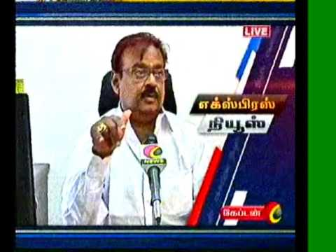 online tamil news |16.02.2016 - 6 PM News on captain TV |  On Captain TV