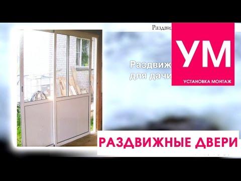 Купить металлочерепицу в Минске по ценам производителя