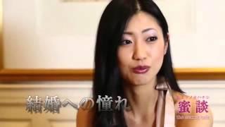 2015年9月29日壇蜜インタビュー #4【蜜談】自身の結婚観について 2015年...