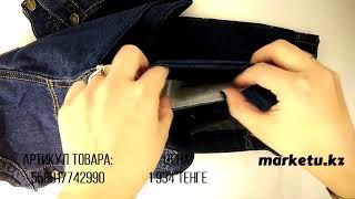 Обзор женской джинсовой куртки заказанной из Китая на Marketu.kz