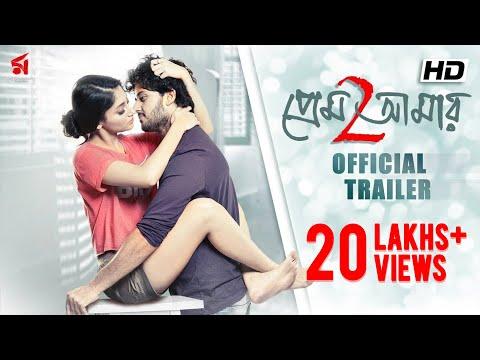 Prem Amar 2 (প্রেম আমার 2)| Official Trailer | Adrit | Puja | Bidula | Savvy | Raj Chakraborty | SVF