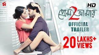 Prem Amar 2 (প্রেম আমার 2)  Official Trailer   Adrit   Puja   Bidula   Savvy   Raj Chakraborty   SVF