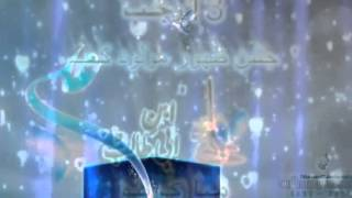 Hazrat Ali as wiladat 13 Rajab.