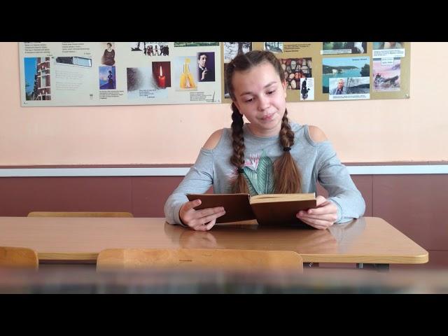 Изображение предпросмотра прочтения – МарияКомарова читает произведение «Записки охотника. отрывок» И.С.Тургенева